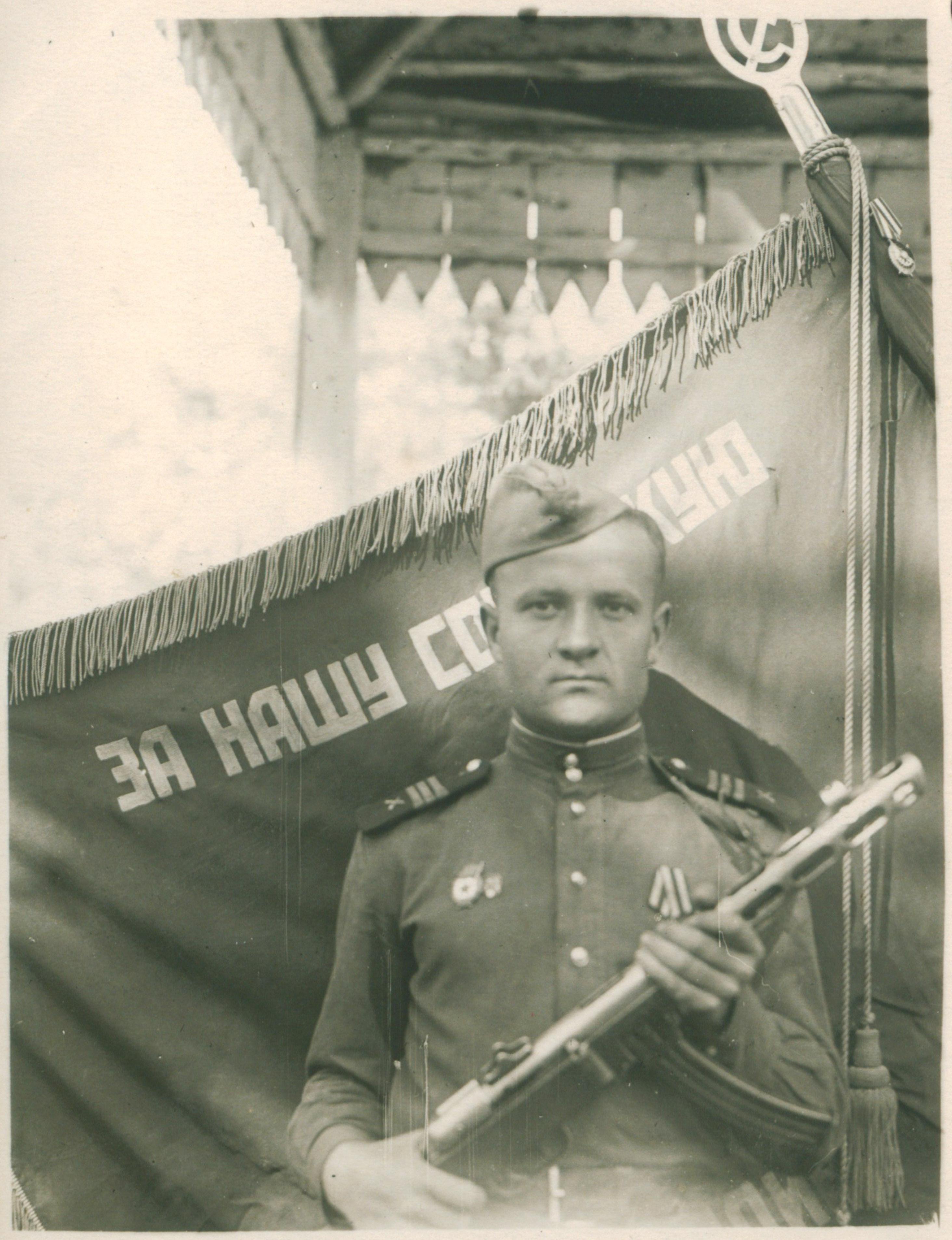 Миронюк Анатолий Федорович, войн
